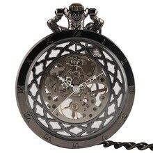 اليد الرياح الميكانيكية ساعة جيب Steampunk فوب ساعة تصميم جديد ماركة فاخرة العصرية الجوف ساعات للذكور الإناث montre فام