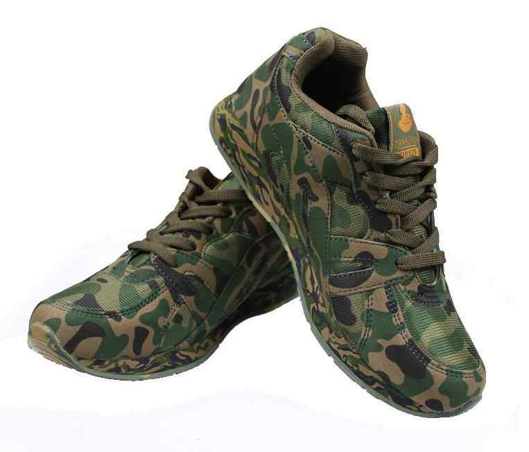Student military training camouflage