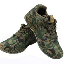 Student military training camouflage shoes men outdoor men d
