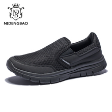 ФОТО summer brand shoes men lightweight breathable sneakers for men high quality male footwear large size 49 50 men's casual shoes