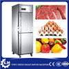 2 Door Upright Freezer Refrigerator For Commercial Use