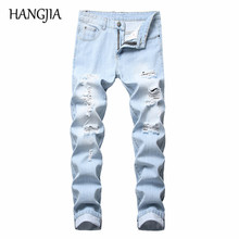 Sky Blue Slim Fit Biker Jeans for Men Hip Hop Fashionable Distressed Ripped Denim Jeans Trousers Men's Wash Destroy Jeans mens distressed jeans ripped patchwork slim straight jeans darked wash print velvet lining warm jeans for men 15803