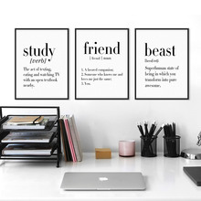 Modern Black White Friend Dad Mother Quotes A4 Poster Wall Art Picture Nordic Minimalist Office Home Decor Canvas Painting Gifts