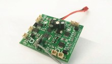 free shipping  V262 2.4G 4 channels RC helicopter quadcopter spare parts V262-12 2.4G receiver /IC board