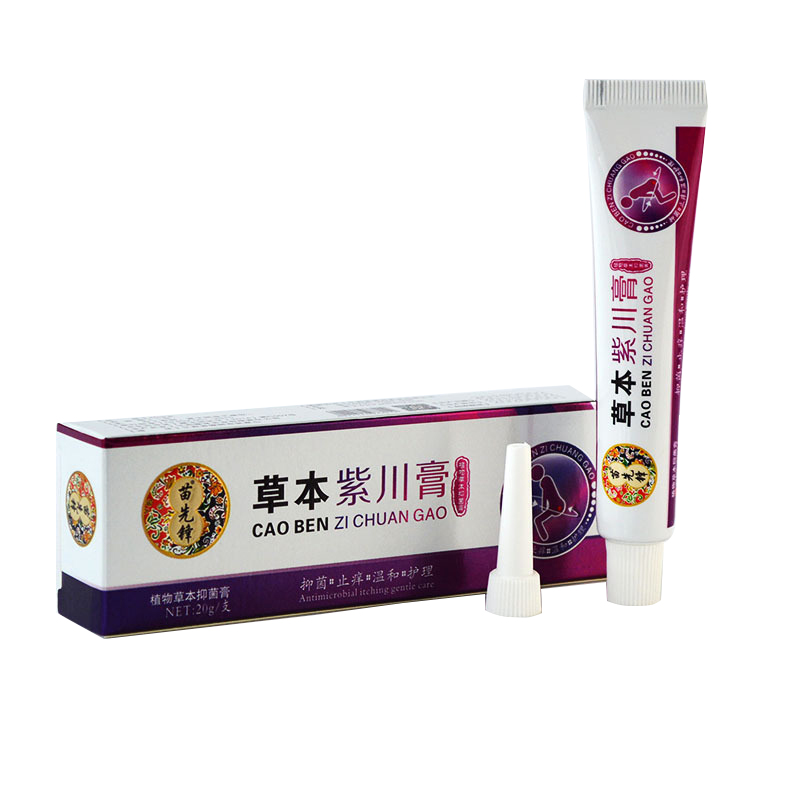 Chinese Herbal Hemorrhoids Cream with Propeller Skin Care External Anal Fissure Repairment Cream Ointment New natural herbal buddha ointment oil for headache toothache stomachache dizziness abdominal pain sciatica skin care body cream