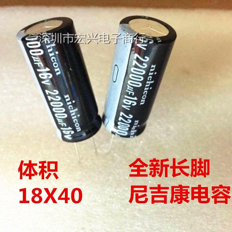 16V22000uf electrolytic capacitors 22000UF 10V plug directly 18X40 18 * 41