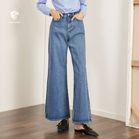 FANSILANEN 2017 New Arrival Spring Autumn Winter Women Blue Jeans Denim Pants Trousers Wide Leg Flare
