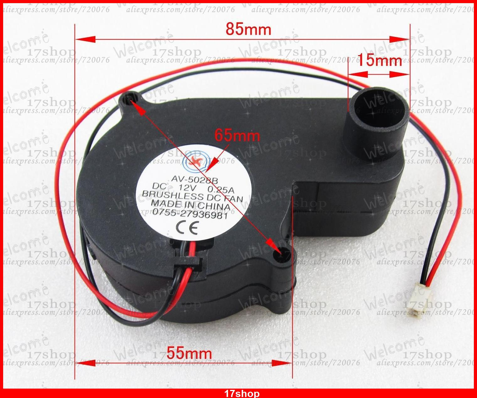 1PCS X Brushless DC Cooling Blower Fan 12V 0.25A 55mmx55mmx28mm 5028B 2pin Connector