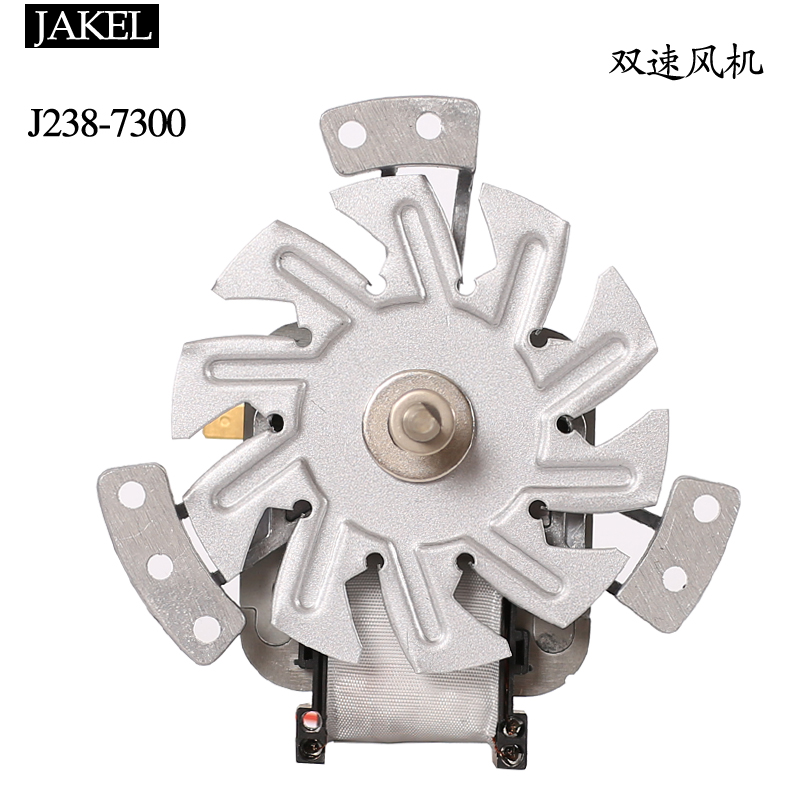 J238 7300 fan KAKEL hoge en lage snelheid tweede versnelling drie lijn drogen oven oven 220 V motor - 2