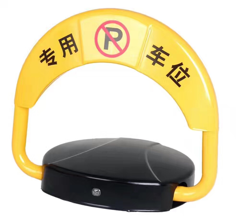 Remote Control Automatic Parking Saver / Barrier For Parking System Managemant With Steel Pressure Structure automatic parking barrier security bollard