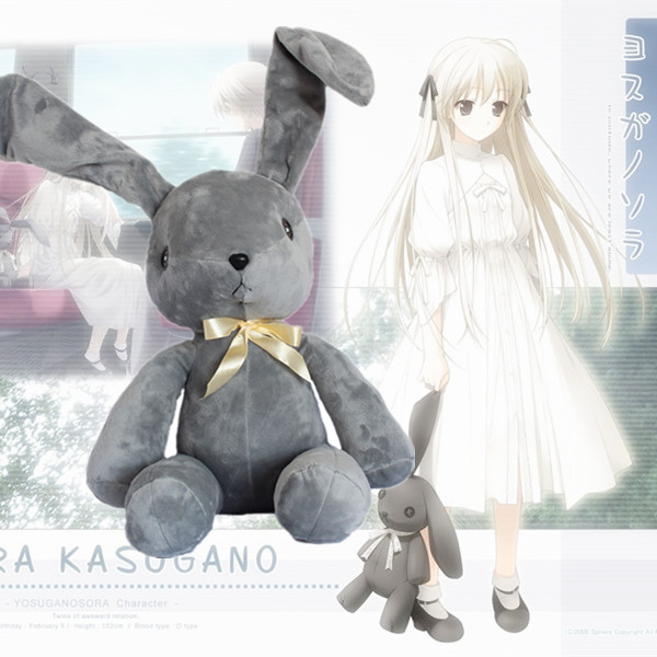 In solitude, where we are least alone.sora rabit Japanese Game Dolls Cosplay Costume Outfit Full Set Fancy Dress