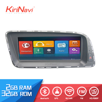 KiriNavi Car Radio Android DVD 8.8 Touch screen For Audi Q5 2009 2017 Auto Audio GPS Multimedia Navigation System Bluetooth