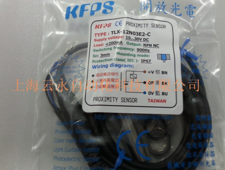 NEW  ORIGINAL TLX-12N03E2-C  Taiwan kai fang KFPS twice from proximity switch turck proximity switch bi2 g12sk an6x