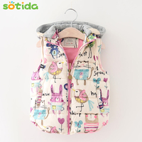 2016 New Children Clothing Winter Outerwear Coats Animal Thick Princess Girls Vest Hooded Kids Jackets Baby