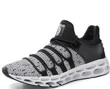 2018 новая дышащая трендовая спортивная обувь для мужчин и женщин