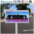 P25 p10 полноцветный видео из светодиодов света / с высоким разрешением из светодиодов дисплей / p10 открытый из светодиодов реклама экран рекламный щит