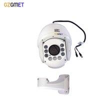 GZGMET waterproof 30X Zoom CCTV Speed Dome 1080TVL Camera Surveillance Security analog camera