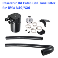 Aluminum Reservoir Oil Catch Can Tank Built In Filter For BMW N20 N26