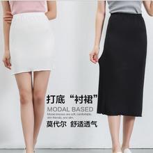 Женская юбка под платье интимное модальное платье-комбинация женское нижнее белье незримо гладкая Нижняя юбка длинная Нижняя юбка