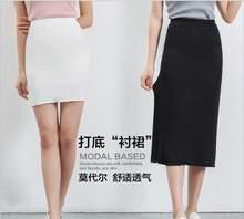 2ecc7e8c7e18 Falda de mujer debajo del vestido íntimo modal medio Slip Vestido Mujer  Lencería invisiblemente suave enaguas