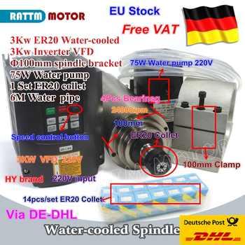 【Free VAT】 CNC 3KW Water-Cooled Spindle Motor ER20 & 3kw Inverter VFD 220V & 100mm clamp & Water pump & pipes & 1set ER20 collet - DISCOUNT ITEM  10% OFF All Category