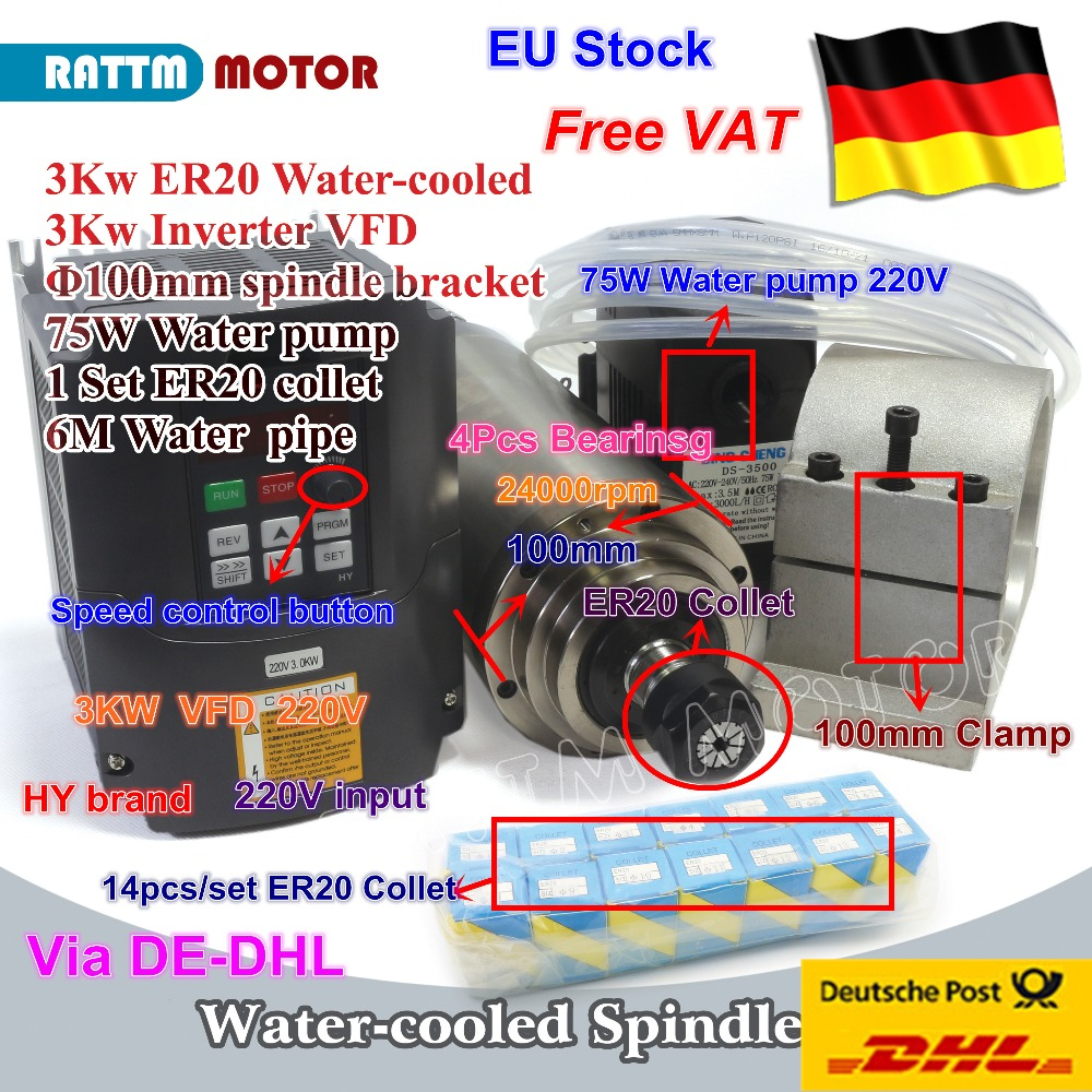DE Free VAT 3KW Water-Cooled Spindle Motor ER20 & 3kw Inverter VFD 220V & 100mm clamp & Water pump & pipes with 1set ER20 collet