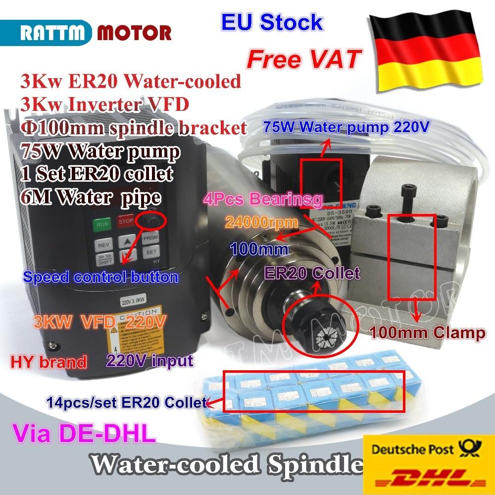 Free VAT CNC 3KW Water-Cooled Spindle Motor ER20 & 3kw Inverter VFD 220V & 100mm clamp & Water pump & pipes & 1set ER20 colletFree VAT CNC 3KW Water-Cooled Spindle Motor ER20 & 3kw Inverter VFD 220V & 100mm clamp & Water pump & pipes & 1set ER20 collet
