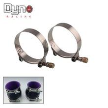 Комплект из 2 предметов, нержавеющая сталь, Т-образный болт, хомут для шланга, турбо, хомут для шланга, 51 мм, нержавеющая сталь, Т-образный болт, хомут для шланга, DP006-51