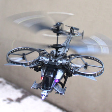 Hot Sale science fiction Avatar Helicopter 3.5 Channels 2.4G RC Quadcopter Drone