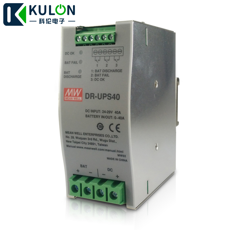 dr ups40 - Original MEAN WELL DR-UPS40 40A 24-29V DC UPS Module Din rail power supply meanwell battery controller for DIN rail UPS system