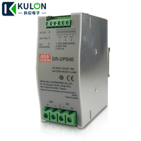 Original MEAN WELL DR UPS40 40A 24 29V DC UPS Module Din rail power supply meanwell battery controller for DIN rail UPS system