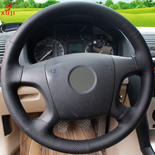 XUJI Black Leather Car Steering Wheel Cover for Old Skoda Octavia Skoda Fabia