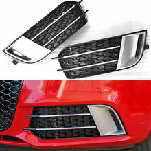 RS1 Style Silver Front Fog lamp Mask grill Cover for Audi A1 Non Sline 2011-2014(China)