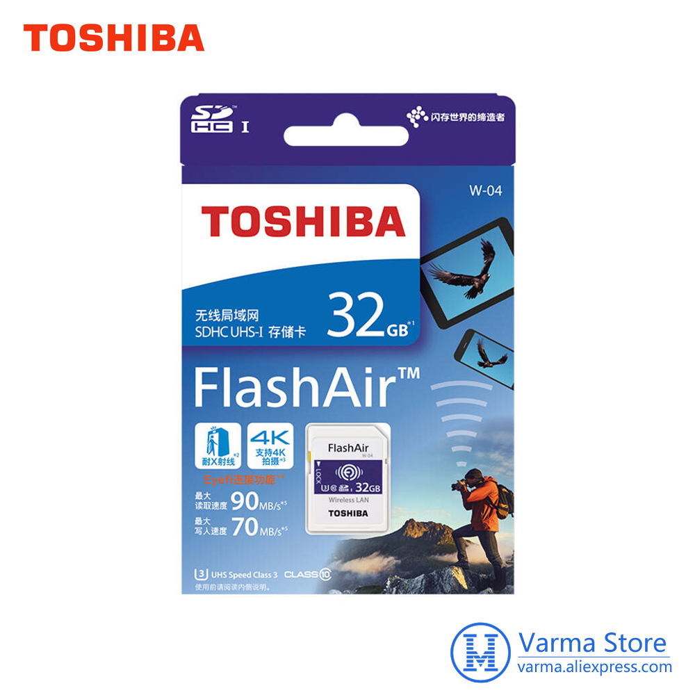 Image 2 - Toshiba Wifi SD Card SLR camera memory card high speed support 4K wireless SD card 16GB 32GB 64GBWiFi SD memory card-in Memory Cards from Computer & Office