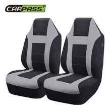 Factory Directly Wholesale Beige color two Front Car Seat Covers Styling Auto Universal Car-covers & Supports
