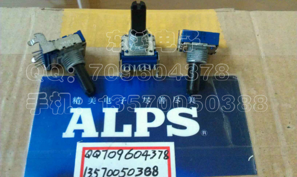 2PCS/LOT ALPS RK14 type potentiometer with double center B20K thread measure up to 18MM..2PCS/LOT ALPS RK14 type potentiometer with double center B20K thread measure up to 18MM..