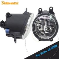 Buildreamen2 2 X Car Styling 4000LM LED Lamp Front Fog Light DRL Daytime Running Lamp 12V High Bright For Scion xA 2006