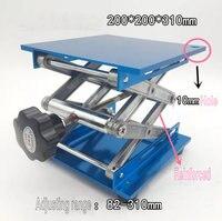 1pcs 100mm 150mm 200mm Reinforced Aluminum Oxide Adjustable Lifting Platforms Lab Jack Scissor Stand Rack