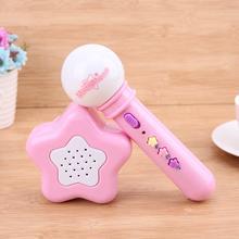 Pink/Purple Wireless Toys for Girls boys Children LED Microphone Mic Karaoke Singing Musical Instrument Kids for Children