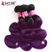SAY ME Ombre Body Wave Bundles Malaysia Hair Bundles Human Hair Bundles Extensions #1B/Purple Color Remy 1 / 3 / 4 Bundles