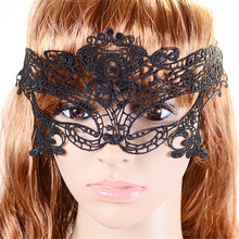 Sexy Elegant Eye Face Mask Masquerade Ball Carnival Party Adult Games for Couples Hot Erotic Toy Mar2