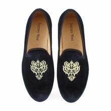 Мужские бархатные лоферы обувь для выпускного вечера слипоны