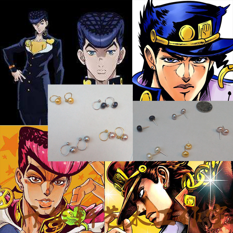 JoJo's Bizarre Adventure Rohan Kishibe Cosplay earrings ear stud ear