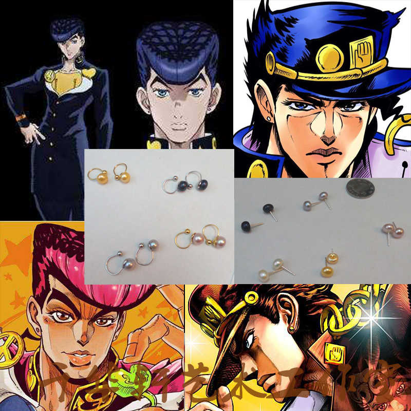 Detail Feedback Questions about Anime JK JoJo's Bizarre Adventure