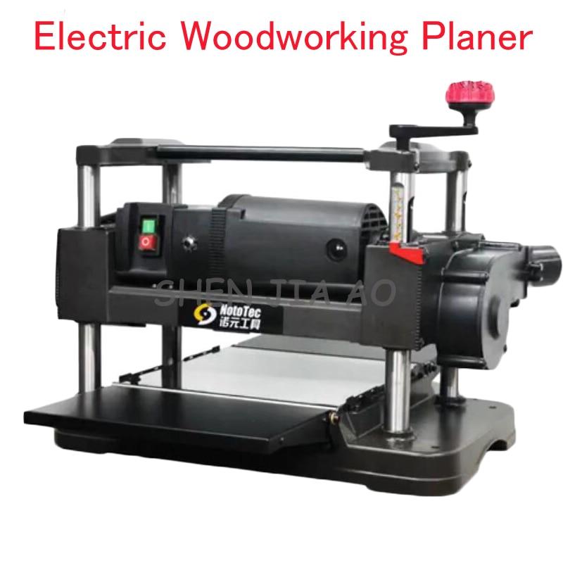 Hot Sale Electric Woodworking Planer Desktop Wood Planer Machine