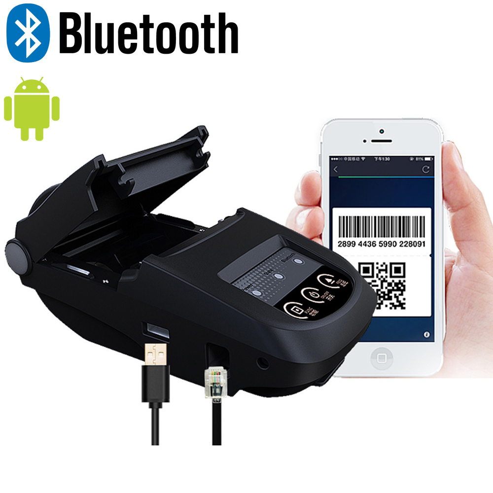RD-1800 Portable Mini 58mm Bluetooth Thermal Printer Mobie APP QR 2D Bar Code 58 Receipt Printer Support 9 Android for Store