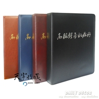 27.5 x 24cm Handmade Brand Large PU Leather Loose leaf Coin album with 10Pages 306 Units More durable Coin holder Protect Coins