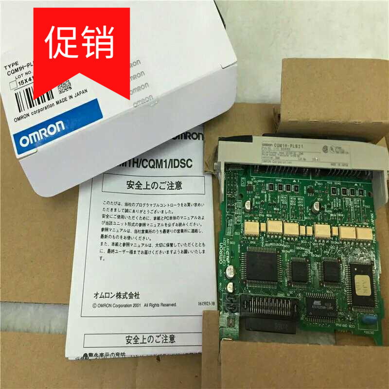 Freeshipping       CQM1H-PLB21 CQM1-IPS01 CQM1-OA221      IGBT pulse i o card cqm1h plb21