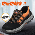 men breathable mesh steel toe covers work safety summer shoes big size suede leather tooling ankle boots protective bottes male