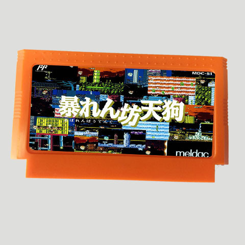 Top Quality Game Cartridge 60 Pins 8 Bit Integrated Game Card Better Than Bean Card — Abarenbou Tengu